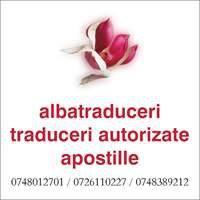 logo albatrad
